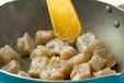 コンニャクの甘煮の作り方2