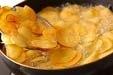 おさつチップスの作り方1
