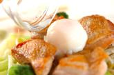 温泉卵のせチキンソテーの作り方3