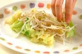 温泉卵のせチキンソテーの作り方1