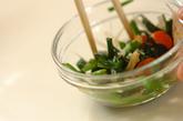 ニラとトマトの香り和えの作り方3