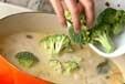 クリームシチューの作り方6