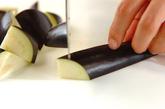 カボチャとソーセージのチーズ焼きの下準備2