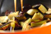 カボチャとソーセージのチーズ焼きの作り方2