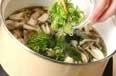 シメジのスープの作り方2