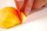 ペタンコくまぱん カップ入りくまぱんの作り方15
