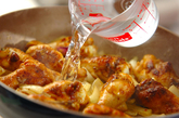 鶏手羽のカレーミルク煮の作り方2