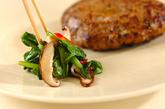 シンプルハンバーグ野菜炒め添えの作り方6
