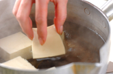 豆腐のアサリあんかけの作り方1