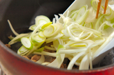 豚肉とネギのすき焼き風丼の作り方2