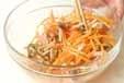 ニンジンのゆでサラダの作り方3