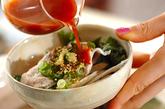 ピリ辛漬けダレの常夜鍋の作り方2