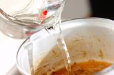 新玉ネギのスープの作り方3