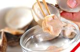 ハマグリ寿司の作り方1