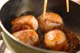 肉巻きおにぎりの作り方3