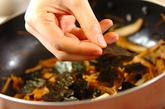 キノコのくったり炒め煮の作り方2
