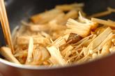 キノコのくったり炒め煮の作り方1