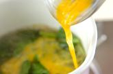 小松菜のかきたま汁の作り方2