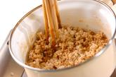 そぼろご飯の作り方1
