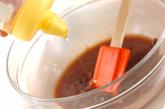 白玉冷ぜんざいの作り方2