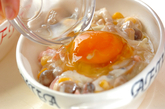 卵のクリーミーグラタンの作り方3