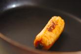 長芋と紅ショウガの和え物の下準備3