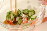 長芋と紅ショウガの和え物の作り方1