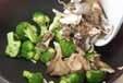ブロッコリーの香り炒めの作り方2