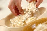 レンジ湯豆腐の作り方1