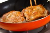 チキンのケチャップ焼きの作り方2