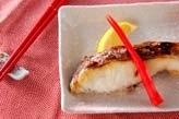 鯛の塩焼き
