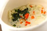 カリフラワーのミルク煮の作り方3