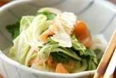 サーモンと白菜のサラダ