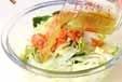 サーモンと白菜のサラダの作り方2