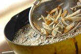 新ゴボウの揚げサラダの作り方1