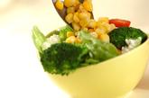 ブロッコリーのチーズサラダの作り方1