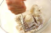 揚げ芋のあんかけの作り方1