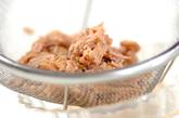 グリンピースのツナ煮の下準備1