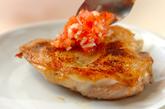 チキンソテーのサルサソースがけの作り方2