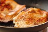 チキンソテーのサルサソースがけの作り方1