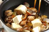 アサリと豆腐の卵炒めの作り方3