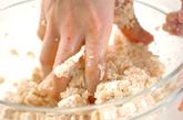 和風豆腐ハンバーグの作り方1