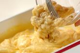 バナナきな粉クリームの作り方4