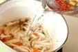 ほうれん草スープの作り方2
