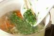 ほうれん草スープの作り方3