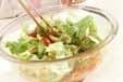 油揚げのピリ辛サラダの作り方1