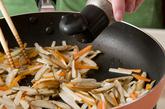ゴボウのSP炒めの作り方3