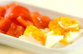 卵とトマトのバジルチーズ焼きの作り方1