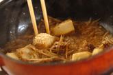 里芋とゴボウのゴマ煮の作り方3