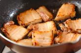 豚肉とピーマンの黒酢炒めの作り方1